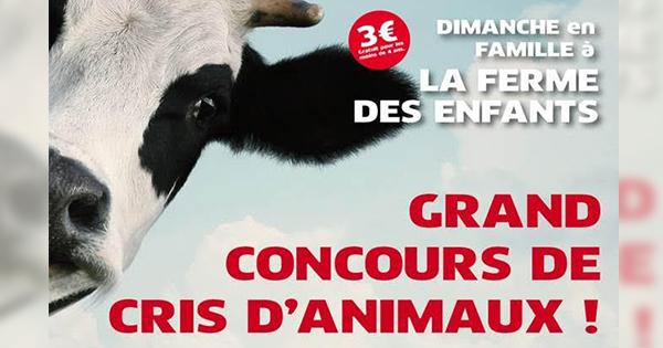 image: Ferme des enfants, un concours de … cris d'animaux!
